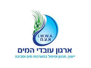 ארגון עובדי המים